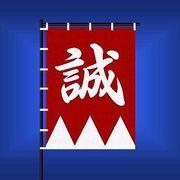 【ニュース速報】textream東洋哲学カテゴリー出張所