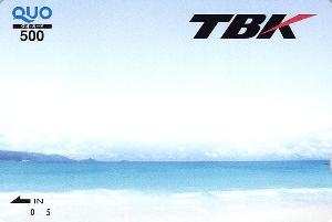 7277 - (株)TBK 【 株主優待 到着 】  (100株 1年以上継続保)  500円クオカード  ※クオカ初取得です