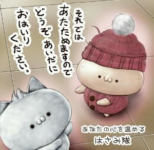 つばきゅーの舘 ٩(๛ ˘ ³˘)۶♥