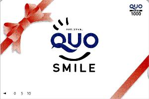 9322 - 川西倉庫(株) 【 株主優待到着 】 (年2回) 1000円クオカード(SMILE) -。