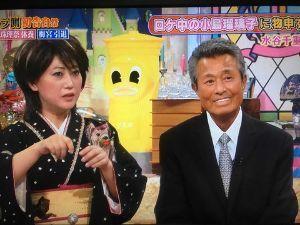 地球は丸くなかった!!! すごいや!!ボンボン先生!!  梅宮辰夫がニセモノだとウワサされているようだ。 背乗りが実施された可