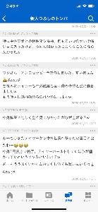 2191 - テラ(株) 哀れ