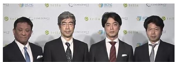 2191 - テラ(株) 億単位で儲けたから、東証からの罰金2千万円なんて安いだろ。やり得だろ。上手いことやったな。