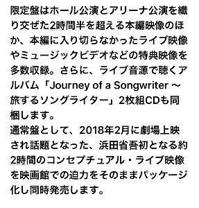 Club Shogo Bound 通常版は、映画のやつで 限定版は、通常版に プラス何曲か加わるので 私は、限定版だけ注文しましたよ!