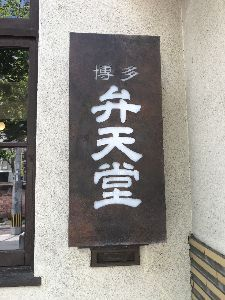 Club Shogo Bound おはよう(^_^)  毎日 暑いですねー  FFF いよいよ 13:00 に 発表ですね!  出来れ