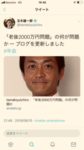 3092 - (株)ZOZO SV?