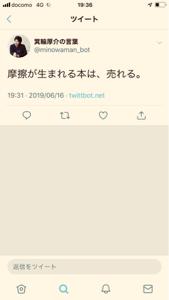 3092 - (株)ZOZO 炎上 →