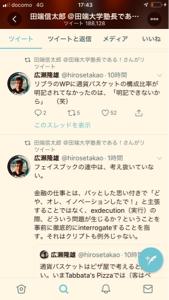 3092 - (株)ZOZO オマエは金融を語れるほど金融界では有名ではないと思うが、 お爺ちゃん精一杯の日本語英語ミックス  金