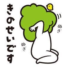 3092 - (株)ZOZO うーん