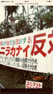 3092 - (株)ZOZO 同じ竹富町の西表島のリゾートホテルと セットで割引もつけて欲しい