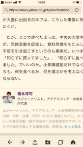 3092 - (株)ZOZO また田端と自作自演かよ、NPO  小泉 「大丈夫でけつよ、これくらい。ライブラリ周りの為と思えば」
