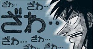 3092 - (株)ZOZO   澤… 澤…      澤…    澤…
