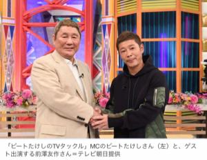 3092 - (株)ZOZO ティービータッコー!!      「ZOZO前社長の前澤友作さんが、12月21日に放送されるビートた