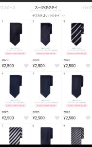 3092 - (株)ZOZO 正直ネクタイは売れるのか心配でしたが、しっかり売れてますね!  明日届くので楽しみ。