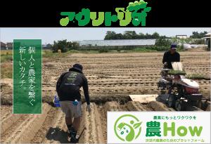 7220 - 武蔵精密工業(株) まるで「下町ロケット」😍  頑張れムサシ!!!