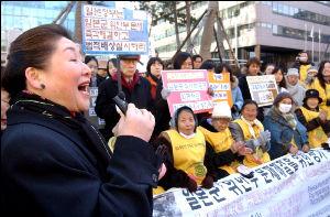 """東京電力を清算しよう """"forcibly drafted""""=強制的に徴兵された???"""