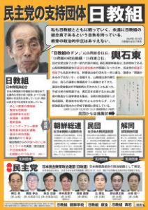 東京電力を清算しよう あなたの学校の「社会の先生」は          「まともな先生」ですか?            日