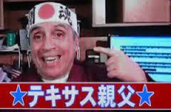 東京電力を清算しよう  朴氏は、韓国の経済発展に貢献し、自由と民主主義という価値観を共有する日本とではなく、習近平国家主席
