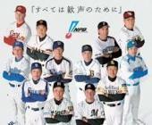 野球ファンとお話ししましょ(^^) 今年はどうでしょうかねー みなさん!!
