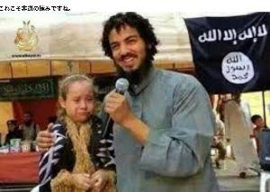 9984 - ソフトバンクグループ(株) イスラム国の鬼畜連中が幼い女の子を誘拐し性奴隷として販売 こいつらは宗教を都合良く解釈し自分達の欲望