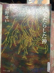 9984 - ソフトバンクグループ(株) SoftBankサーァ来いサーァ来い! 宮本輝推薦  洟をたらした神 原点にかえれ!