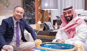 9984 - ソフトバンクグループ(株) 速報ニュース:ソフトバンクグループ(9984.T)孫社長、サウジアラビアでムハンマド副皇太子と投資機
