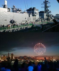 9984 - ソフトバンクグループ(株) あぁ、パン買いにぶらついてたら、戦艦にのって花火をボッチで見るはめになった。 花火を一人でまってる時