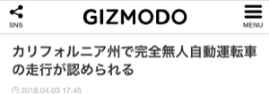 9984 - ソフトバンクグループ(株) 一歩一歩…