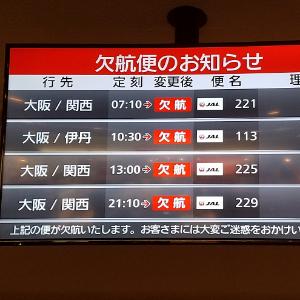 9984 - ソフトバンクグループ(株) おれも、神戸空港むかいちゅうw