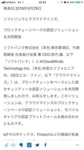 9984 - ソフトバンクグループ(株) スプリント、クラウドマインドに参画^^