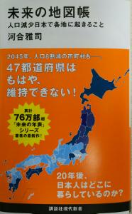 9984 - ソフトバンクグループ(株) morさん、返信ありがとうございます(^-^) それにしても日本全国ほんとに良くご存知ですね。笹川流