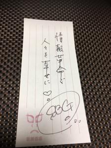 9984 - ソフトバンクグループ(株) 勘弁してください((((;゚Д゚))))))) なぐり書きです。  書き直しました。。 あまり変わん