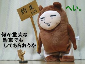 9984 - ソフトバンクグループ(株) 孫正義には貞子に何か重大な約束でもしてもらおうじゃないよ!