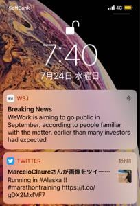 9984 - ソフトバンクグループ(株) WeWork…9月にIPOだそうです?