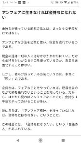 9984 - ソフトバンクグループ(株) 税金