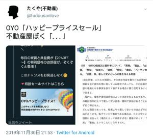 9984 - ソフトバンクグループ(株) 外国の事情は知らないけど、OYO業界団体のガイドラインを逸脱して営業してるから、日本から締め出しを食