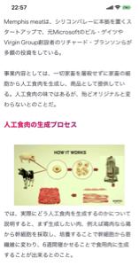 9984 - ソフトバンクグループ(株) 面白そうな会社…