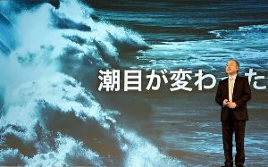 9984 - ソフトバンクグループ(株) あーあ ダウドロ沼
