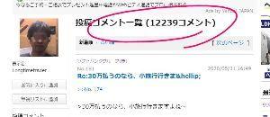 9984 - ソフトバンクグループ(株) ヘタレほどよく吠えるw