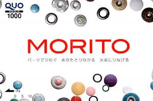 9837 - モリト(株) でもやはり、 【 1000円オリジナルクオカード 】 良かったです。 (11月末日 5月末日権利)。