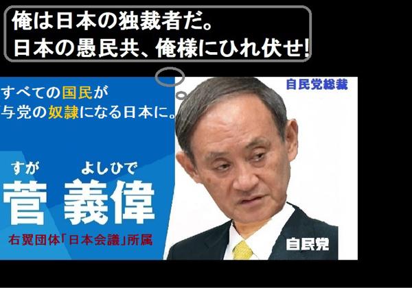 4766 - (株)ピーエイ アメリカは、植民地日本の人口が減ると中国に対抗できないので、ポチ公の菅に、人口増やせと指示してる!