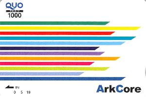 3384 - (株)アークコア 【 株主優待到着 】 100株 1,000円クオカード。 ※図柄は昨年と一緒 -。