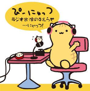 3083 - (株)シーズメン ええねwww