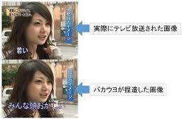 日本の「慰安婦」強制連行には動かぬ証拠がある! また安倍総理自民党によるデマか。これも安倍総理自民党の指令による捏造か。
