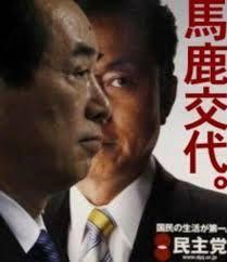 そろそろ「阿倍内閣」は幕引きが妥当でしょう! 「阿倍内閣」に魅力を感じなくなった なんでこれほど違うんね!!!      菅談話と日韓併合時代に生きた朴贊雄(パクチャンウン)さんの思