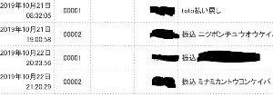 株式とメインレース予想 JNBの残が膨らみました(^o^)