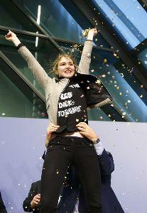 欧州中央銀行(ECB) 女性の名前はJosephine Witt、ハンブルクの大学に通う21歳の学生です。 「ECBの独裁を