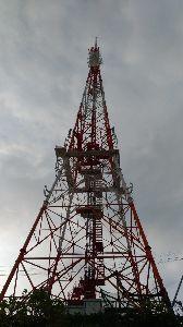 伝写版 鉄塔