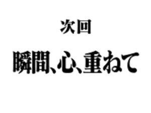 1376 - カネコ種苗(株) 金子タン、まだまだ↑↑↑に行きそうですね。 (。・_・。)ノ あたいは