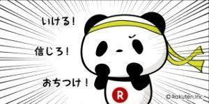 ただのロケット 皆様、おはようございます(*^ー^)ノ♪  連休明け初日は怠いですがファイトざんす!!